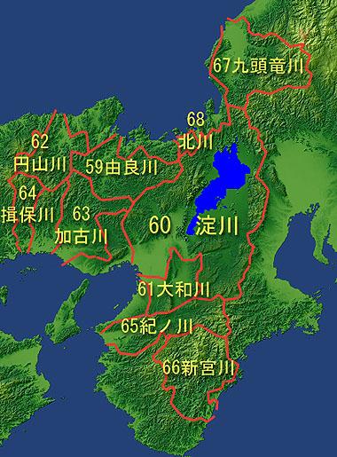 近畿地方の一級水系